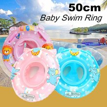 Baby Kids Swim Ring PVC Inflatable Toddler Float Swimming Rings Pool Float Water Seat Water Fun Sports Accessories 6 Colors(China)