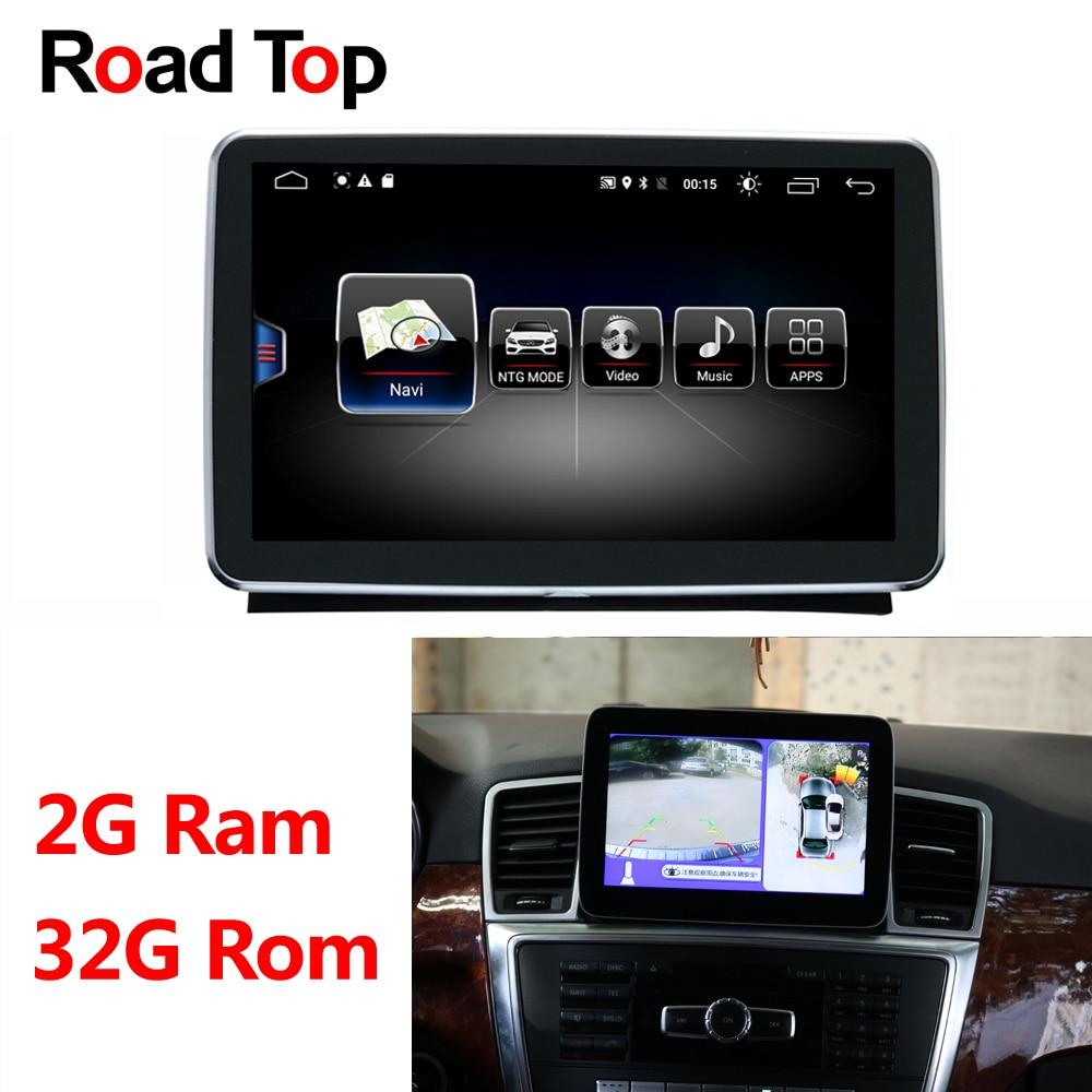 Android Affichage 2 + 32g pour Mercedes Benz M ML W166 GL X166 GLE De Voiture Radio Multimédia Moniteur GPS navigation Autoradio Bluetooth