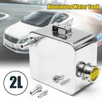 2L Litre Car Header Expansion Water Tank Cap Water Header Tanks Coolant Overflow Tank Reservoir