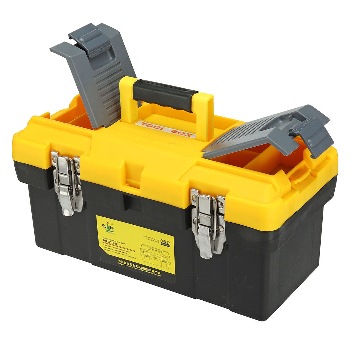 14/17/19 Inch Plastic Tools Box Chest Storage Organizer PortableToolbox Tool Case Holder Container Handle Tray Compartment Kits