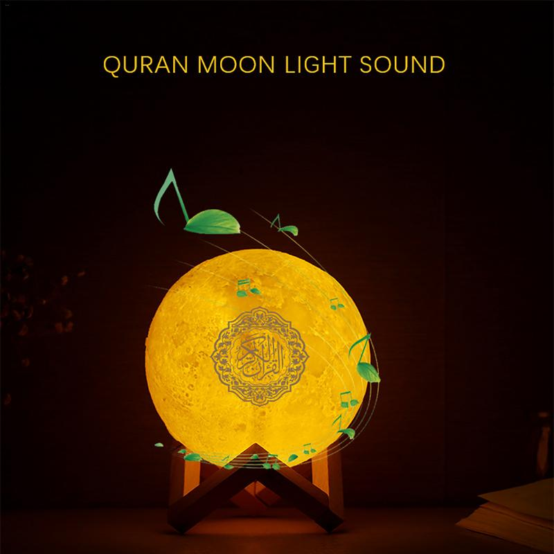 LED Quran Bluetooth Speaker Colorful Remote Night Light Can Change Color Wireless Quran Speaker Moon Light Lunar Light