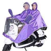 Oxford cloth 2 Person Rain Gear Motorcycle Raincoat PVC Glue Bicycle Poncho Rain Coat Cycling Cover Waterproof Bicycle rainwear