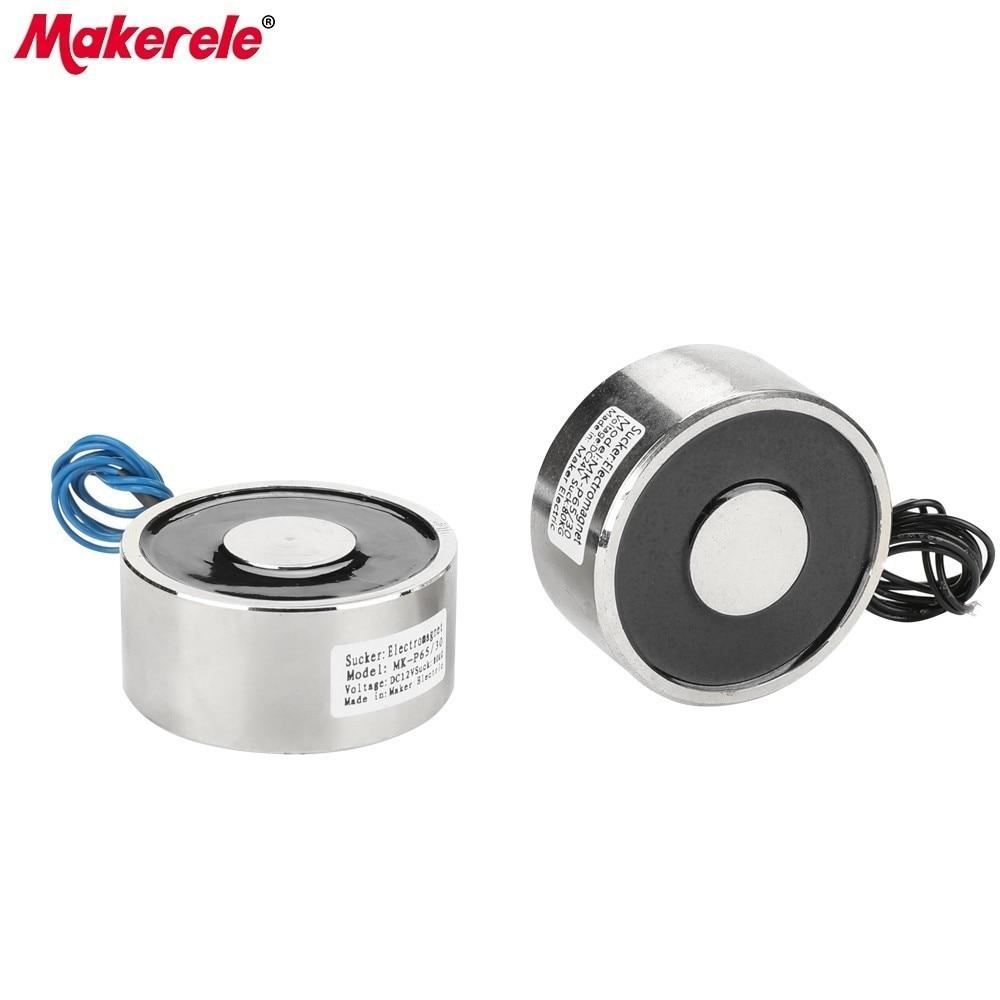 MK65/30 DC 6V 12V 24V Electromagnet Holding Electric Magnet Lifting 80KG/800N Solenoid Sucker Electromagnet On Sale