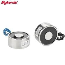 MK65/30 Holding Electric Magnet Lifting 80KG/800N Solenoid Sucker Electromagnet DC 6V 12V 24V Non-standard custom все цены