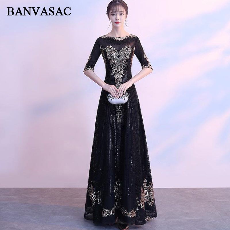 BANVASAC O Neck A Line Sequined Embroidery Long   Evening     Dresses   Party Half Sleeve Illusion Zipper Back Prom Gowns