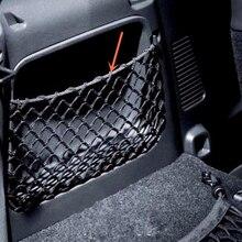 Новый автомобильный Органайзер задний багажник загрузки Сетчатая Сумка для хранения груза сетка для Mercedes-Benz Smart Fortwo 451