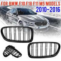 Paire gauche & droit avant Sport Grilles de calandre pour BMW F10 F18 F02 F11 M5 2010-2016 noir brillant/noir mat voiture gril de course