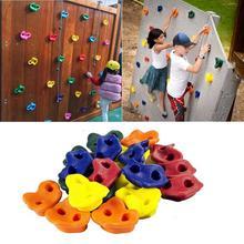 1 шт. детская открытая крытая игровая площадка пластиковая скалолазание вмещает набор стен набор скальных камней для двора детские игрушки
