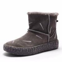 Зимние уличные ботинки для катания на лыжах, мужские Модные хлопковые ботинки, сохраняющие тепло, увеличивающие рост, шерсть, Мужская утолщ