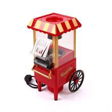 220V Портативный Электрический попкорна автоматические мини попкорн машина бытовая DIY Поппер Машина дома вечерние инструмент штепсельная вилка европейского стандарта