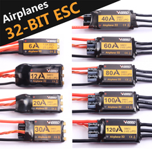 VGOOD бесщеточный ESC 6A/12A/20A/30/40A/60A/80A/100A/120A 2 с 32-бит с 1.5A SBEC для неизменяемой геометрией крыла RC самолет запасные части