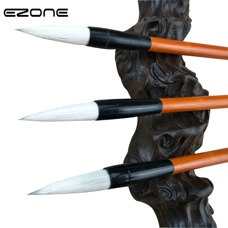 EZONE Classical Writing Brush For Chinese Ink Painting Calligraphy Practice Watercolor Oil Drawing Wool Hair Brushes Art Supply