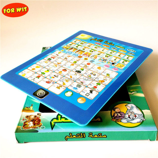 Upgraded English + Arabic Ipad Design Kid Toys Tablet Computer Learning Machine,Islamic Koran Toy, Muslim Holy Quran Educational