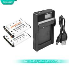 Bonacell NP-45, NP-45A NP-45S NP45, NP45A LI40B Батарея + ЖК-дисплей Зарядное устройство для Fujifilm FinePix Z30, Z10fd, Z250fd, Z110, Z700EXR, J10 L10