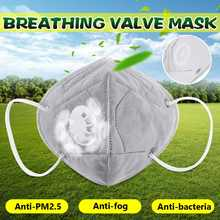 PM2.5 Anti Haze Mask Breath Valve Anti-Dust Mouth Mask Activated Carbon Respirator Electric Welding Outdoor Sport Mask Face N95(China)