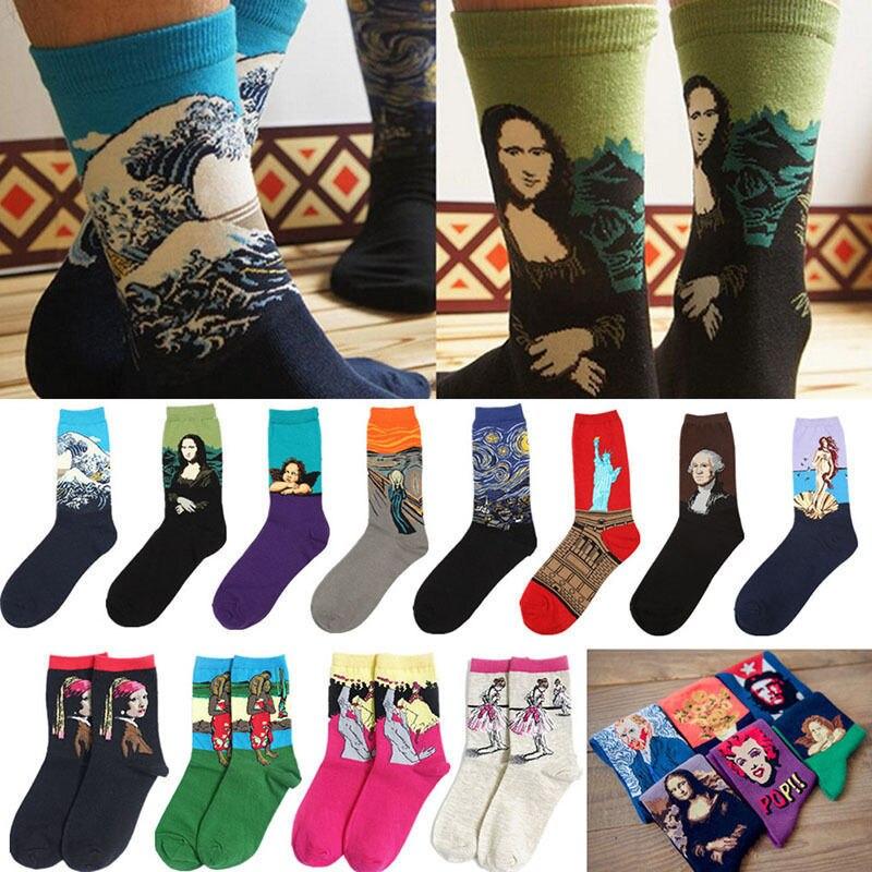 Hirigin 2019 New Unisex Women Men Starry Night Art Painting Socks Famous Art Painting  Funny Novelty Socks 12 Styles