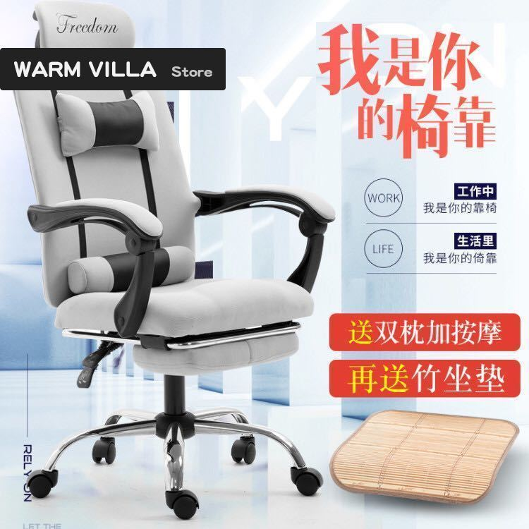European Leisure Time To In An Office Computer Household Modern Concise Cloth Study Fold Dawdler Student Do Work Chair