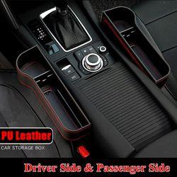 Универсальная коробка для хранения, левая/правая пара боковых сидений для водителя автомобиля, карманный органайзер, держатель для телефон...