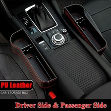 Left Right Universal Pair Passenger Driver Side Car Seat Gap Storage font b Box b font
