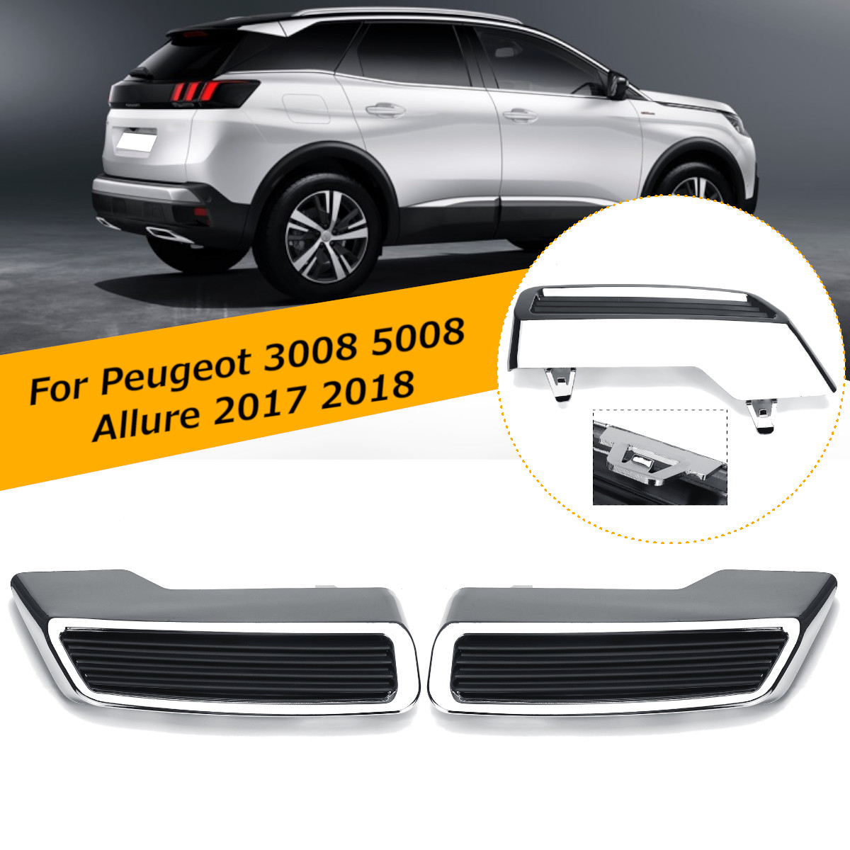 2Pcs Car Tail End Pipe Exhaust Muffler Cover Trim For Peugeot 3008 5008 For Allure 2017