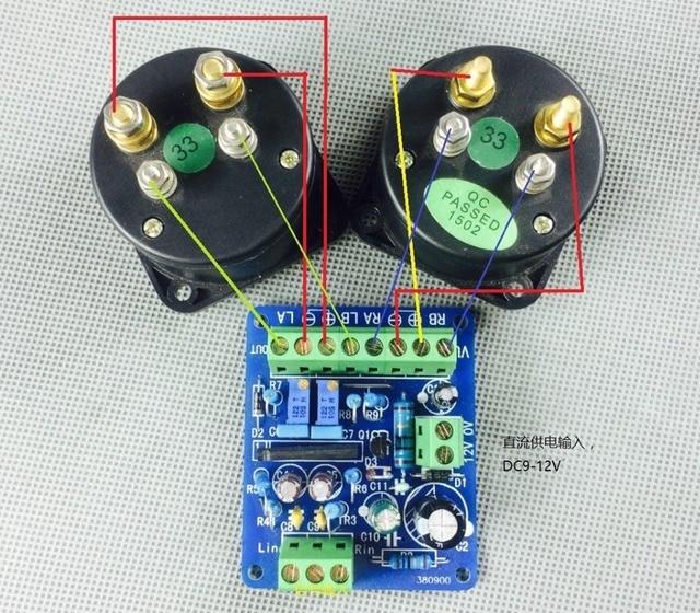 DYKB DC 12V Power Amplifier VU Meter Driver Board DB Audio Level Meter VU Header Driver Board Speaker TA7318P DENON