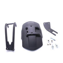 CNC Aluminum Motorcycle rear fender bracket motorbike mudguard for Yamaha MT 07 MT-07 MT-09 09 2014-2016