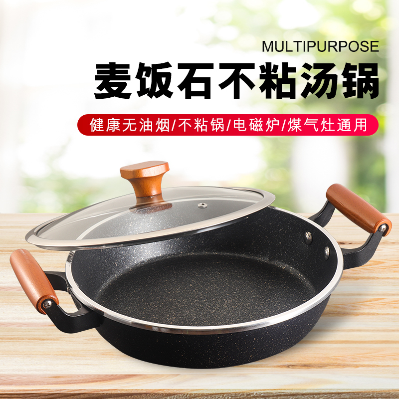 Korean military hot pot stew pan beef soup pot commercial compound bottom chicken double ears non stick stewpot glass lid