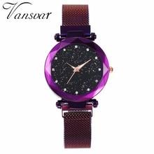 2018 Best Selling Fashion Women Mesh Magnet Buckle Starry Sky Watch Luxury Women Geometric Surface Quartz Watch Relogio Feminino