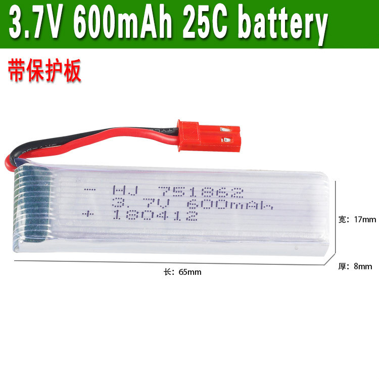 3.7V 600mAh <font><b>Lipo</b></font> <font><b>Battery</b></font> For Syma S032G WLtoys V959 V929 Udi U818A quadrocopter <font><b>3.7</b></font> V 600mAh Li-po <font><b>Lipo</b></font> <font><b>battery</b></font> 751862 image