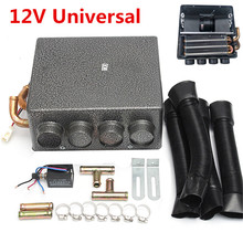 12V Universal Car Underdash Compact Heater with Speed Switch Pure Copper Tube