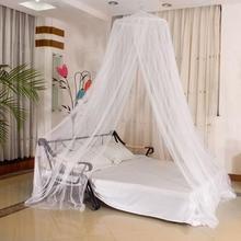 Элегантный купол от комаров насекомых отвергнуть синий, розовый, белый Москитная твердая кровать без сетки круглый
