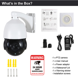 Image 5 - Onvif H.264/265 5MP 4MP 3MP 2MP 80m IR nightvision CCTV security IP PTZ camera speed dome 30X zoom network 48V POE ptz ip camera