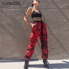 New Women Autumn Fashion Camouflage Trousers Plus Size Loose Harem Pants High Quality Sweatpants Red Camo Running Jogging