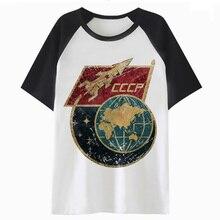 Cccp Flag Space Rocket t shirt tshirt for top tee hip hop streetwear  clothing funny t 1139c45f07fa