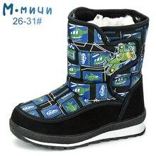 MMNUN 2018 Winter Boots For Children Warm Winter Boots Boys kids boots boys winter children shoes