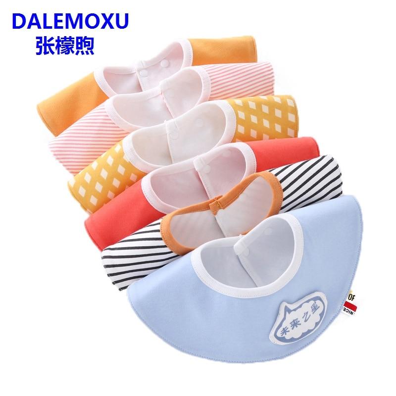 DALEMOXU Baby Novelty Bandana Bib Boy Girl Kid Fake False Collar Cotton Cartoon Meal Scarf Adjustable Toddler Saliva Towel