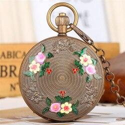 Elegant Flowers Design Pure Copper Mechanical Pocket Watch Luxury Pocket Pendant Watch for Men Women Double Hunter Vintage Watch
