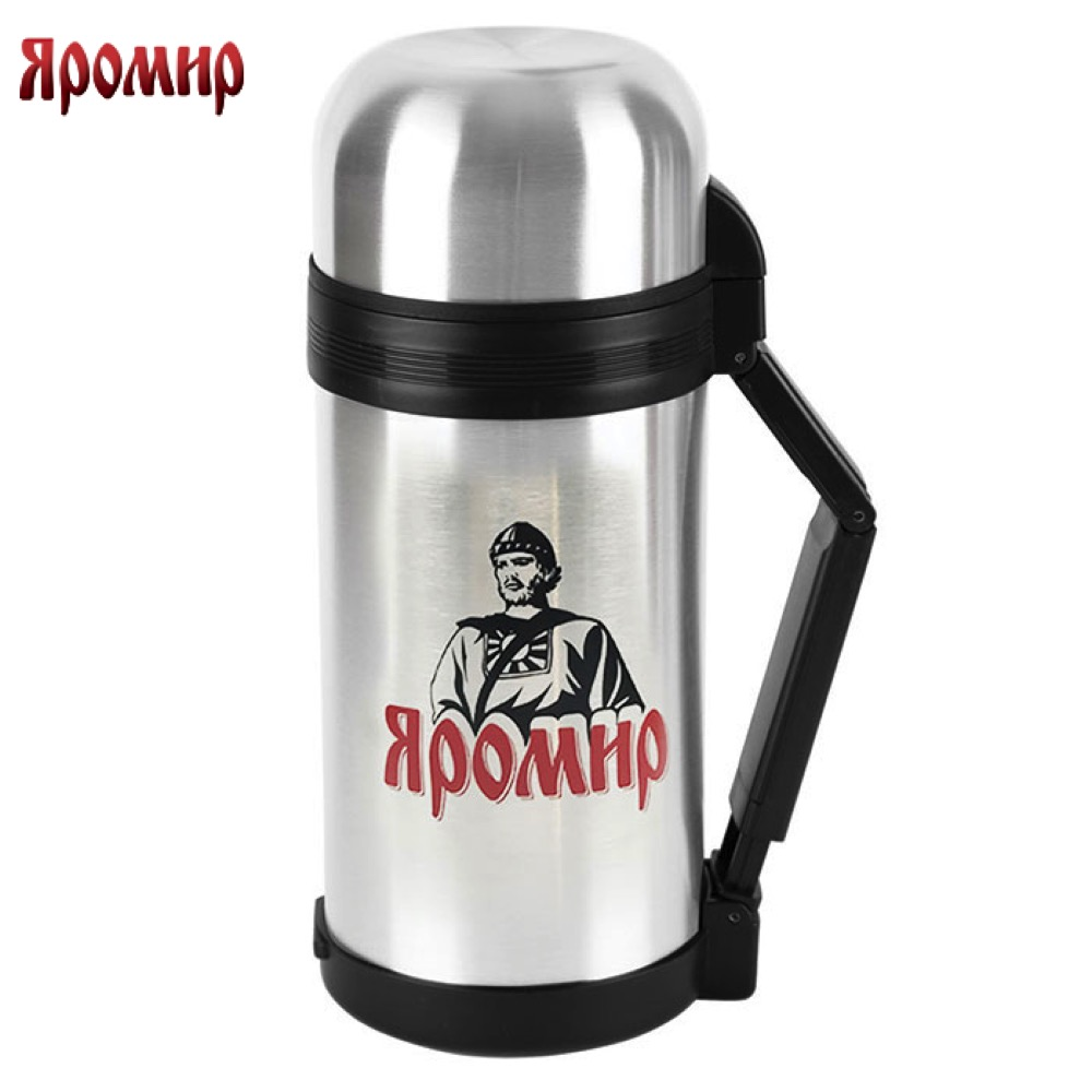 Vacuum Flasks & Thermoses Yaromir YAR-2014M thermomug thermos for tea thermo keep сup stainless steel water mug food flask new safurance 200w 12v loud speaker car horn siren warning alarm stainless steel home security safety