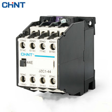 CHINT Contactor Relay Contact Type Relay JZC1-44 Middle Relay AC220V 4 Open 4 Close 35mm din rail mounted 3p 4no 4nc 380vac coil contactor type relay jzc1 44