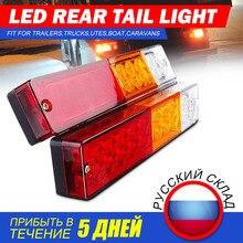 1 пара 12 в 24 20LED авто Стоп задний фонарь тормозной обратный свет Включите индиактор Лодка ATV грузовик лампа прицепа