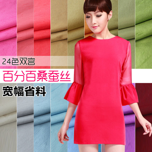 140cm wide new19momme silk fabric silk double palace solid color dyed DIY clothing materials ZY0501