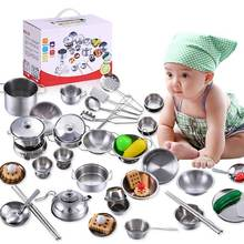 Buy Kids Stainless Steel Kitchen Set Toy And Get Free Shipping On