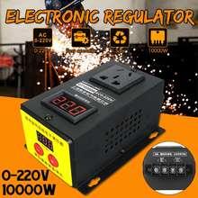 Переменный ток 220 В 10000 Вт SCR Электронный регулятор напряжения светодиодный дисплей регулятор температуры регулятор скорости Диммер термостат
