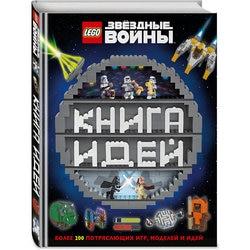 Bücher EKSMO 10758015 kinder bildung enzyklopädie alphabet wörterbuch buch für baby MTpromo