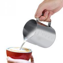 Высококачественный кувшин для вспенивания молока эспрессо, кувшин для кофе бариста, кувшин для вспенивания молока, кувшин для кофе 600 мл, инструмент для кофе