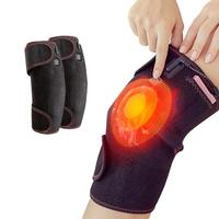 Heating Kneecap Warm Electricity Heating Double Protection Knee Joint Massage For Knee Osteoarthritis Electric Heating Kneepad