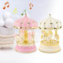 LED Flash Light 3-horse Carousel Music Box Christmas Birthday Gift Carousel Music Box Pleasure Ground Design Musical Box(China)