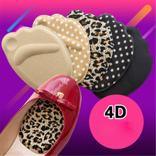 Women Pads High Heel Soft Insert Anti-Slip Foot Protection Pain Relief Female shoes insert Forefoot Insoles Shoes(China)