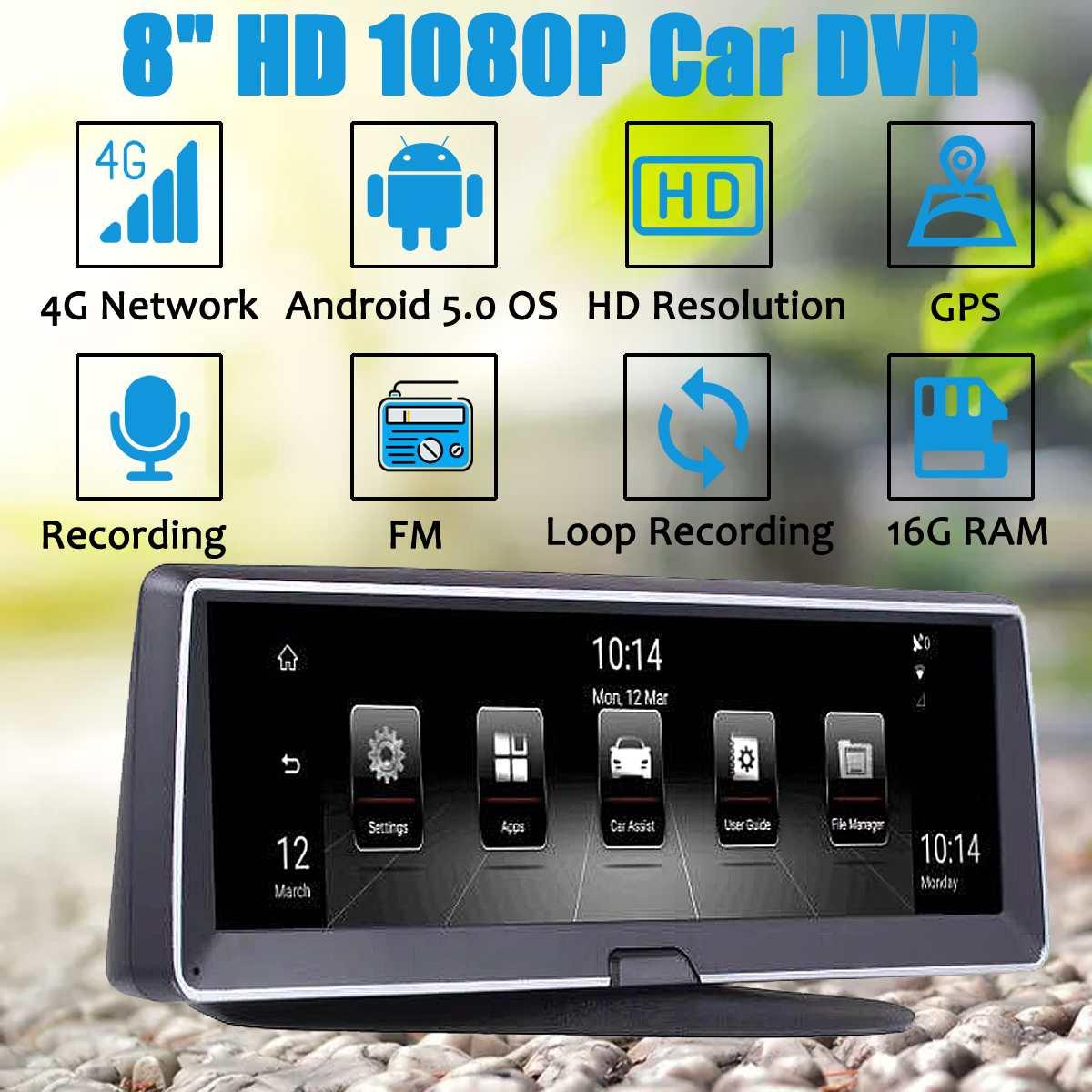 8 дюймов двойной объектив gps навигатор для машины навигационная система Android FM видео камера bluetooth географические карты Sat nav грузовик gps навиг