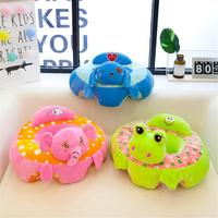 Maternal And Child Supplies Children's Learning Seat Plush Toy Baby Cartoon Sofa